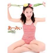 少女画像館 エンジェルfile 『あーみぃ 中2デジタル写真集 Vol.06』