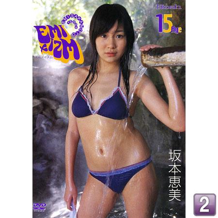 坂本恵美「Emi-Izm」 2