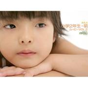 少女画像館 エンジェルfile 『めもら 小2デジタルムービー Vol.02』