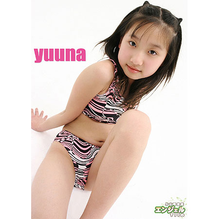 少女画像館 エンジェルfile 『yuuna 小6デジタル写真集 Vol.12』