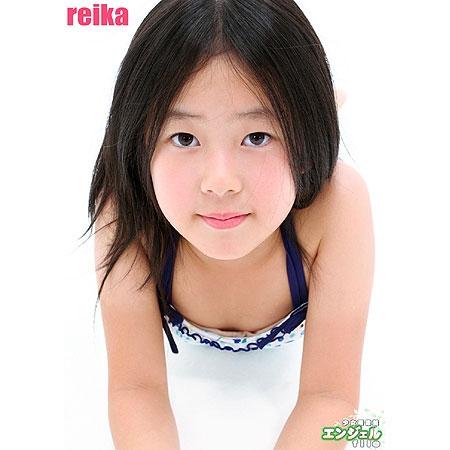 少女画像館 エンジェルfile 『reika 小3デジタル写真集 Vol.08』