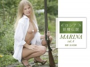 ロシア妖精伝説 MARINA vol.4
