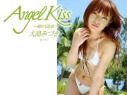 Angel Kiss ~瞳の誘惑~ 大島みづき