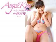Angel Kiss~大人の予感~小林万桜