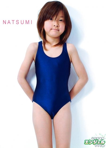 少女画像館 エンジェルfile 『なつみ 小2デジタル写真集 Vol.01』 表紙画像