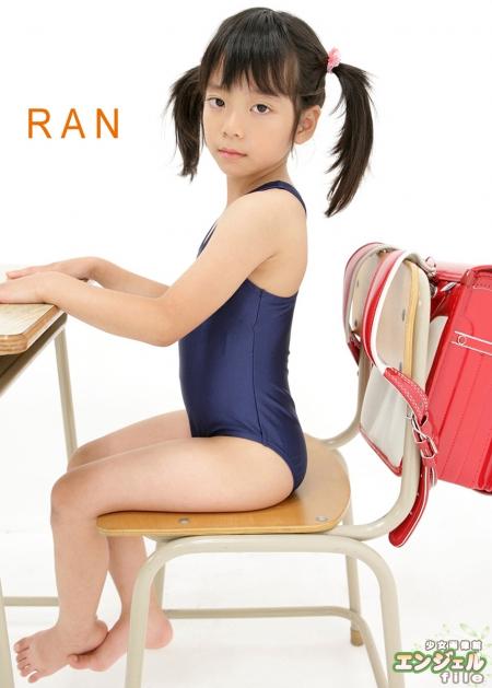 少女画像館 エンジェルfile 『蘭 小1デジタル写真集 Vol.01』 表紙画像