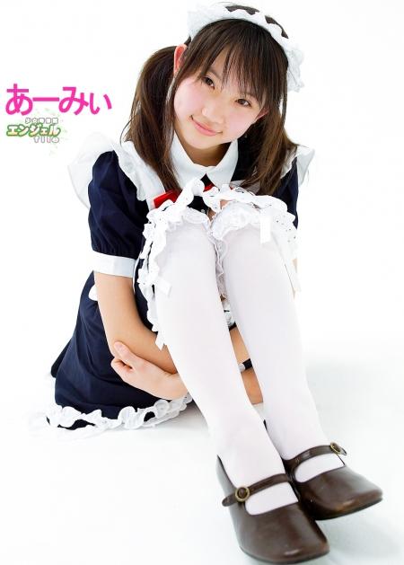 少女画像館 エンジェルfile 『あーみぃ 中3デジタル写真集 Vol.11』