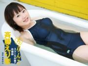 ろりんこスクール水着のお嬢様 斉藤えり奈