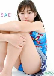 少女画像館 エンジェルfile 『愛川冴 デジタル写真集 Vol.17』