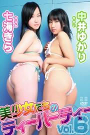 美少女たちのティーパーティーVol.6