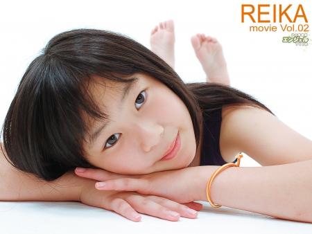 少女画像館 エンジェルfile 『reika デジタルムービー Vol.02』 表紙画像