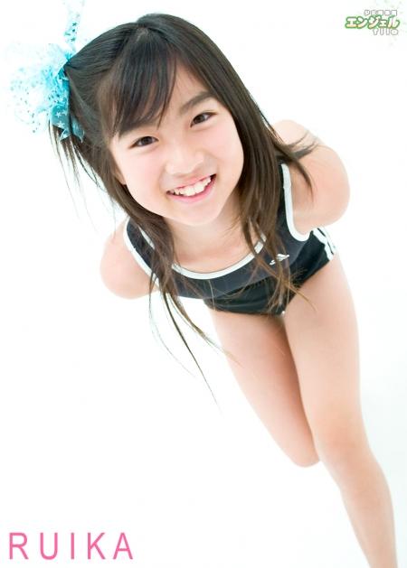 少女画像館 エンジェルfile 『るいか デジタル写真集 Vol.09』 表紙画像