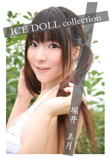 ICE DOLL Collection 堀井美月 表紙画像