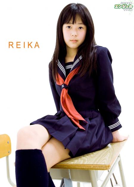 少女画像館 エンジェルfile 『reika デジタル写真集 Vol.11』 表紙画像
