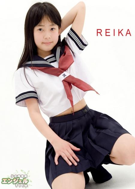 少女画像館 エンジェルfile 『reika デジタル写真集 Vol.12』 表紙画像