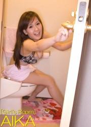 『Girl's Room』~アナタだけに見せてア・ゲ・ル~ AIKA 22歳
