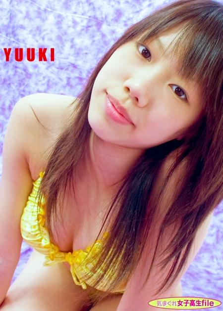 気まぐれ女子高生file 『美山裕姫 高1 写真集 Vol.02』