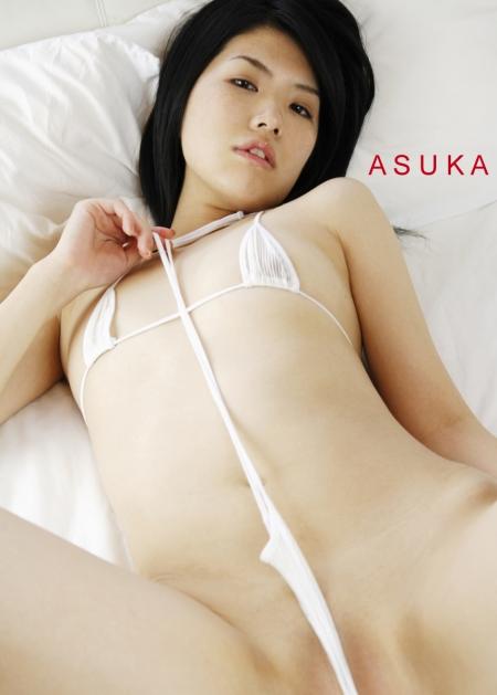 ギリギリ★あいどる倶楽部 明日香 デジタル写真集Vol.02 表紙画像