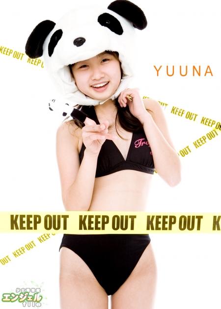 少女画像館 エンジェルfile 『yuuna デジタル写真集 Vol.19』 表紙画像