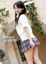 あぶないBody Profile 大山貴世  デジタル写真集Vol.01