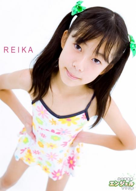 少女画像館 エンジェルfile 『reika デジタル写真集 Vol.13』 表紙画像