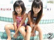 少女画像館 エンジェルfile 『小6・るいか&小4・藍デジタルムービー 上巻』2/3