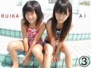 少女画像館 エンジェルfile 『小6・るいか&小4・藍デジタルムービー 上巻』3/3