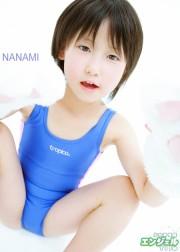 少女画像館 エンジェルfile 『ななみ デジタル写真集 Vol.02』
