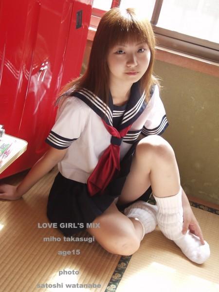 LOVE GIRL'S MIX 高杉みほ 15歳 表紙画像