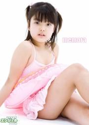 少女画像館 エンジェルfile 『めもら デジタル写真集 Vol.06』