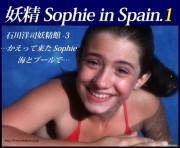 【石川洋司妖精館】妖精 Sophie in Spain 1