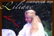 Liliane 18才 (ヌード写真集)