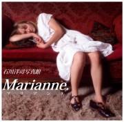 Marianne 18才 (ヌード写真集)