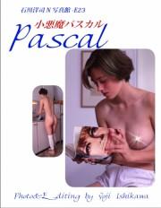 Pascal 小悪魔パスカル (ヌード写真集)