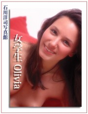 女学生Olivia 18才 (ヌード写真集)