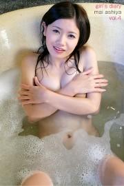 ガールズダイアリー complete 芦屋舞 vol.4