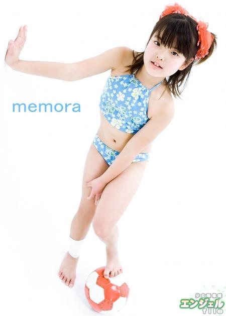 少女画像館 エンジェルfile 『めもら デジタル写真集 Vol.07』