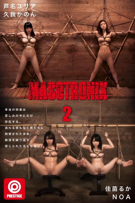 MASOTRONIX 2