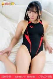 西永彩奈 私服を脱いで【競泳水着】 グラビア学園