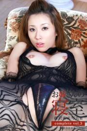 お姉さんの寝室 complete 藤沢ちえ vol.3