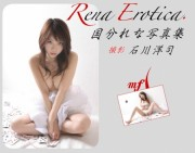 国分れな写真集 Rena Erotica