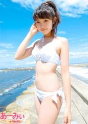 気まぐれ女子高生file 『あーみぃ 高1 写真集 Vol.05』