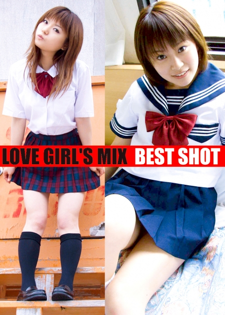 LOVE GIRL'S MIX BEST SHOT ここのえしの&藤岡まや 表紙画像