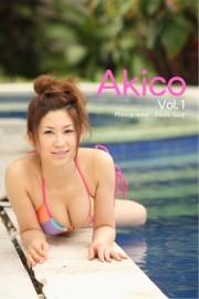 Akico Vol.1