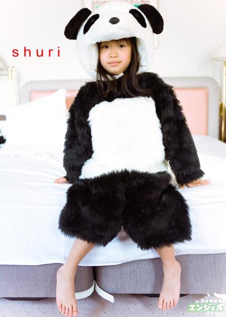 少女画像館 エンジェルfile 『SHURI 三姉妹写真集 Vol.12』 表紙画像