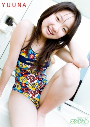 少女画像館 エンジェルfile 『yuuna 三姉妹写真集Vol.25』