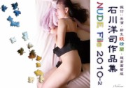 NUDE File2010-2
