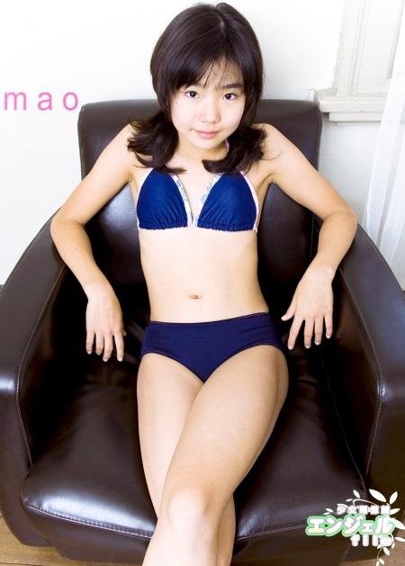 少女画像館 エンジェルfile 『まお デジタル写真集 Vol.16』