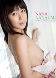 『Sexy Nude Collection』 ~妹のあぶないヌード~ 七海なな デジタル写真集
