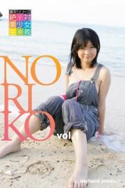 絶対美少女主義VOL..2 Noriko